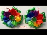 Бантики-семицветики из атласных лент. МК Валентина Инюткина