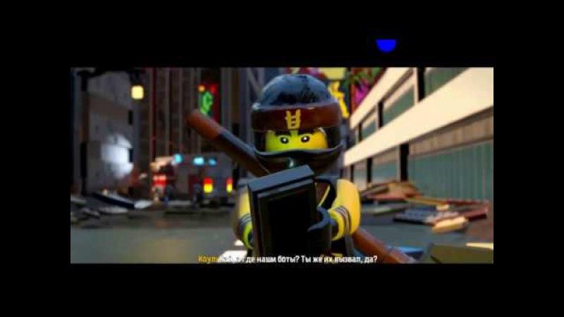 Лего Ниндзяго Сити мультик игра новые серии LEGO Ninjago City animated cartoon