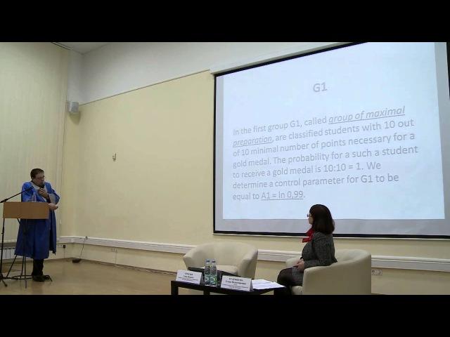 Профессор Сава Гроздев стал почетным доктором САФУ