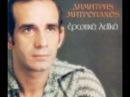 Dimitris Mitropanos S' agapw akoma Σ' αγαπώ ακόμα
