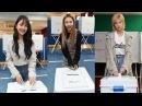 [풀영상] TWICE(트와이스) 나연·지효·정연 첫 대선 투표 떨려요 (대통령 선거, 시445
