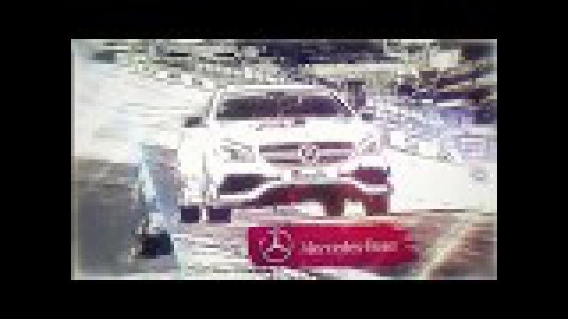 Автопрограмма кампании Armelle MERСEDES BENZ Drive