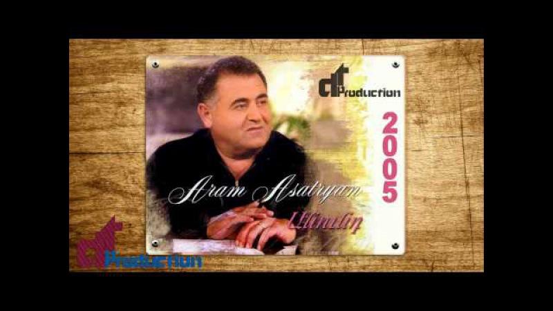 Արամ Ասատրյան Aram Asatryan Vorne Patjar@ HD Anund 2005