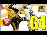 Pittsburgh Penguins(SCF,G42-2)@ Nashville Predators(05.06.2017)(1-4)