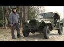 ГАЗ-67Б / Задняя передача