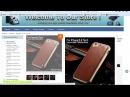 Чехлы для iphone 6/6 ! Топ- 10 самых крутых чехлов на Aliexpress для айфон.