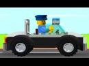 Машинки в Лего мультике - СУПЕРПОЛИЦЕЙСКИЙ