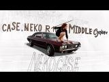 Neko Case -