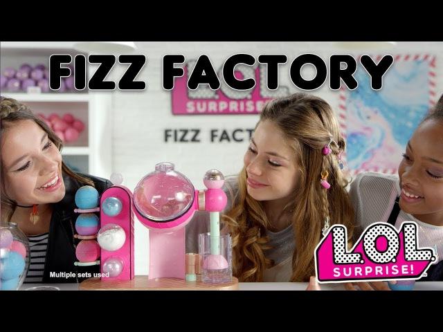 LOL Surprise! | Fizz Factory :30 Commercial | Baby Doll Surprise Toys
