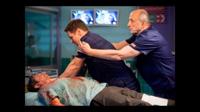 Склифосовский Реанимация 5 сезон 8 серия смотреть онлайн анонс 19 января 2017 на к