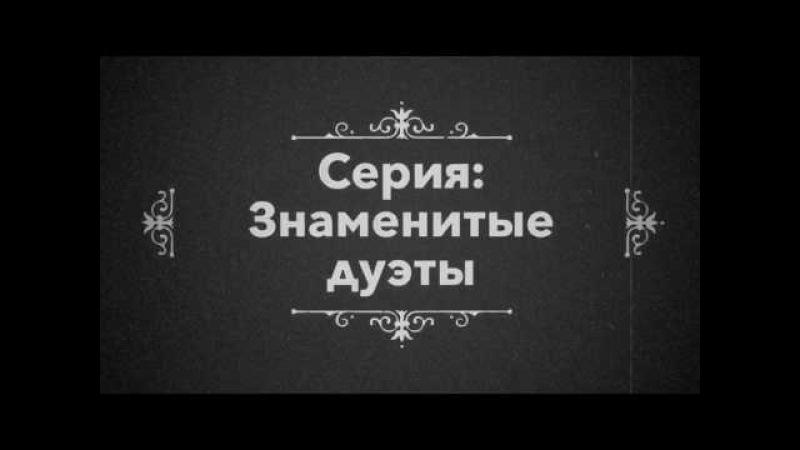 А.К.Лядов. Музыкальная табакерка (фрагмент)