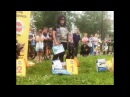 Fast Flock Vako Чемпион по БРР Пермского края в группе Б