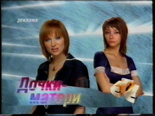 Рекламный блок (СТС, 27.05.2007) (3)