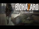 БЕЗУМНЫЙ ДЕД - RESIDENT EVIL 7 BIOHAZARD СТРИМ 2
