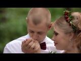 Свадебный клип от Сергея и Тани. Видеограф Максим Кривошеев. Миргород.