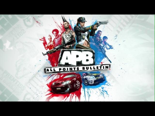 APB All Points Bulletin: Где раки зимуют....