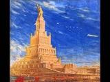 Георгий Свиридов - Здесь будет Город-сад! (на стихи Маяковского)