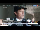 Новости на «Россия 24» • В поисках пропавшей субмарины Сан-Хуан задействованы 11 судов
