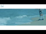 [RUS SUB] BTS - 바다