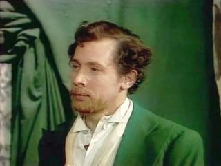 Женитьба Белугина (1978).