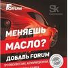 Добавка Форум | 100% защита ДВС, трансмиссии