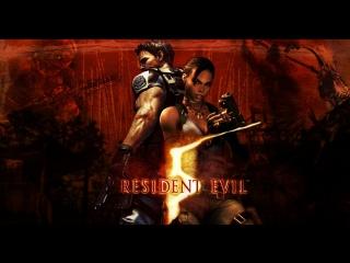 Resident Evil 5 — Корпоративный-кооперативный стрим #2