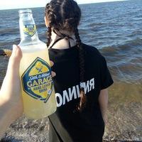 Александра Радионова