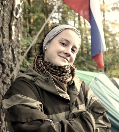 Ника Булавинова