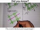 А вы знали о таком способе умножения?