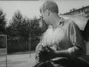 Фильм Друг мой, Колька! 1961 год
