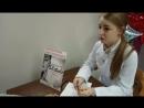 Консультация косметолога 16.11.17 ZettaSport