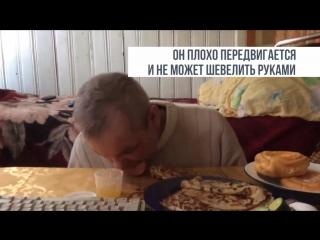 В глухом селе Башкортостана в доме-сарае живет инвалид с крысами