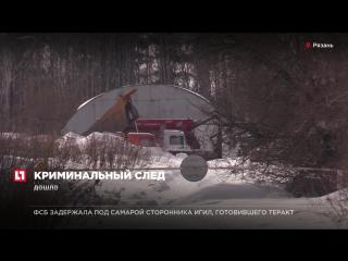 Криминальный след из 90-ых — забытое дело Дениса Вороненкова