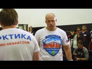 Открытая тренировка Фёдора перед  Bellator 172.