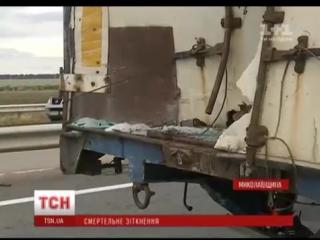 Смертельне ДТП на Миколаївщині_ мікроавтобус на повній швидкості врізався у фуру