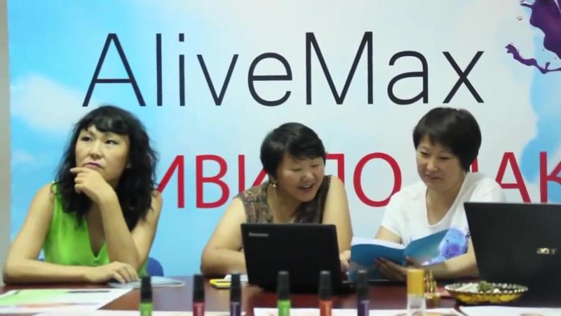 AliveMax. Продукция. Спреи.