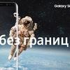 MYPHONE - Интернет-магазин электроники