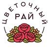 Цветы Роза Березники Соликамск