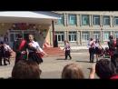 Школьный вальс под Басту - Выпускной 2017