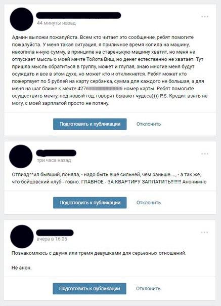 #чулан
