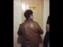 Чокнутый китаец