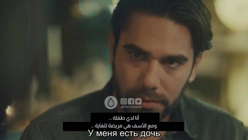 «Грехи моего отца». 2-ой к сериалу на тур. яз. (1)