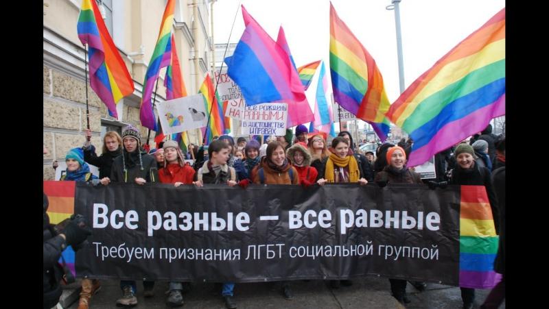 Где начиналось ЛГБТ-движение, и где геям безопасно жить