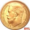СКУПКА-МОНЕТ.РУС | монеты | продать антиквариат