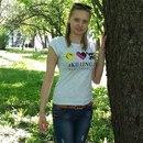 Юлия Губко фото #11
