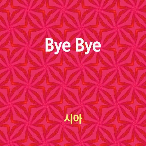 Sia альбом Bye Bye