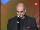 Ян Арлазоров - Проводница + Суслик (2001)