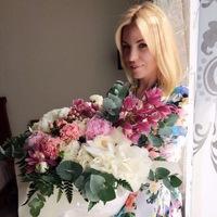 Ксения Луценко