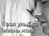 Zozi_ru_Kapriz