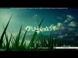Ночной ужас - Outlast 2 - стрим 2 (07.05.17)